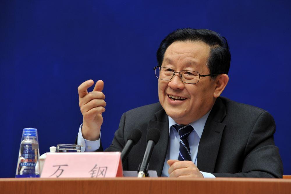 全国政协副主席万钢:关于燃料电池汽车发展的思考