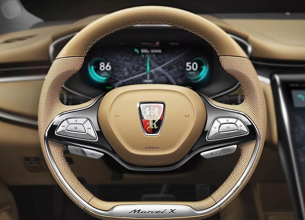 上汽荣威纯电动轿跑式SUV车型Marvel X正式开启预售
