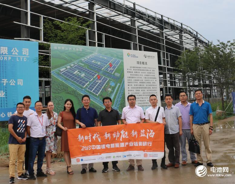 远东福斯特江苏今年动力电池产能将达4Gwh 二期拟2020年投产