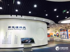 中国动力电池走出去:宁德时代拿下宝马40亿欧元意向采购大单