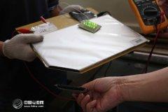 电池快讯丨目前可做越南电池测试的实验室有哪几家?