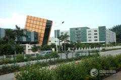 雄韬股份:公司技术中心被认定为国家企业技术中心