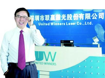 联赢激光:匠心铸品牌 让中国激光焊接技术成为世界标杆