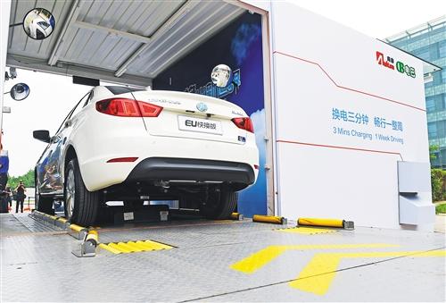补贴新政改变新能源车市格局 未来产能规模超计划十倍