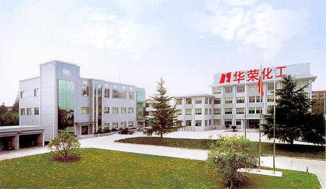 福建福鼎:国泰华荣年产四万吨锂动力电池电解液项目开工