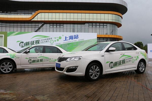 上海上半年推广新能源汽车21604辆 同比增长近七成