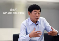 魏建军首谈长城氢能野心:技术中心今年运行 车辆进入试制阶段