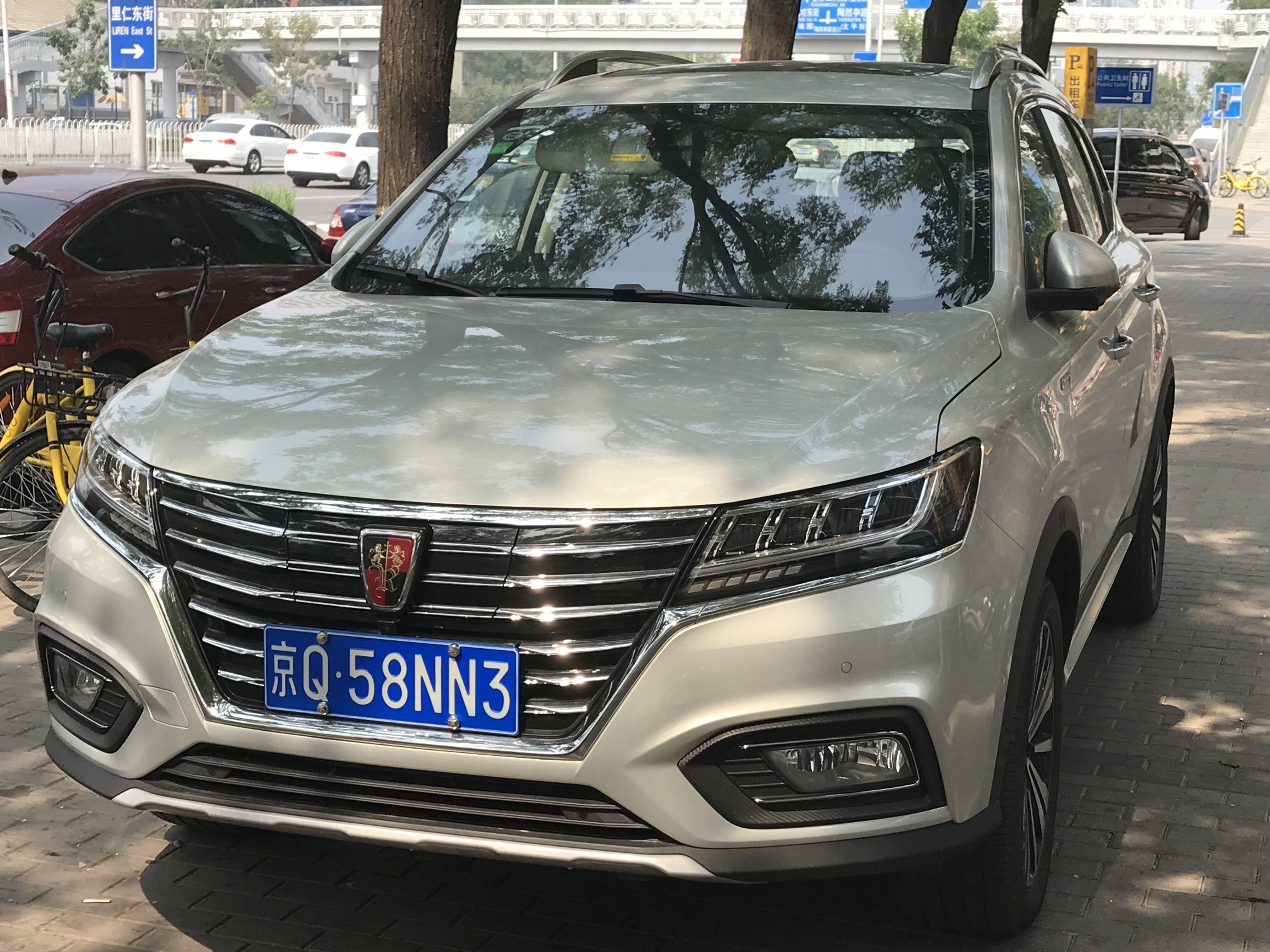申请北京新能源车单位和个人指标已达372250个