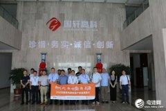 青岛国轩二期计划9月正式投产 年产2GWh磷酸铁锂电池