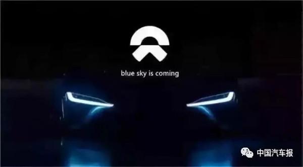 首个造车新势力开启上市之路 蔚来下一步是什么?