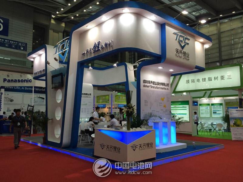 天齐锂业香港H股上市申请获受理  最多筹十亿美元