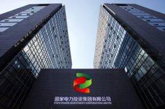 200兆瓦N型IBC电池及组件项目在西宁开工 总预算5.8亿元