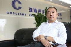 清空!哈尔滨光宇电源5.29亿元转让珠海光宇剩余股权