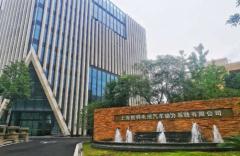 长城受让上燃动力51%股权 2022年或推出首支燃料电池车队