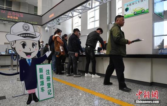 海南小客车调控月余  新能源车推广可期(图)