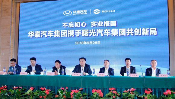 华泰汽车控股曙光股份 双牌照加持全面覆盖新能源汽车市场