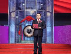 徐和谊:北汽集团2018年营收将突破5000亿元