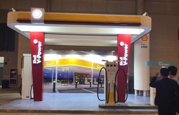 壳牌加油站将推广充电桩 在华探索加氢站和生物质燃料
