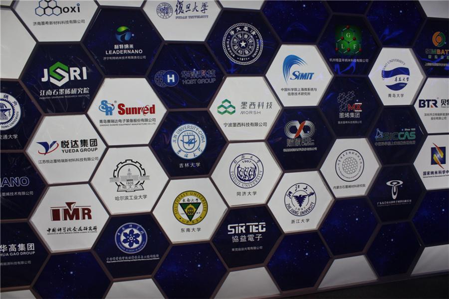 石墨烯产业将进入高速发展期 或成电池技术突破方向