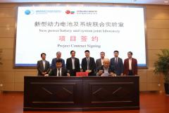 国创中心牵手中俄研究院 新型动力电池及系统联合实验室项目签约