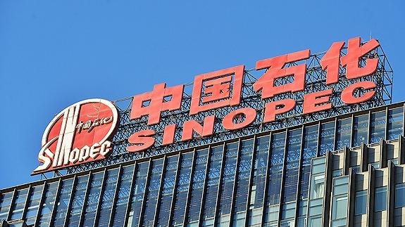 中国石化与巴斯夫将扩大在华产业合作 共同探讨开拓电池材料市场