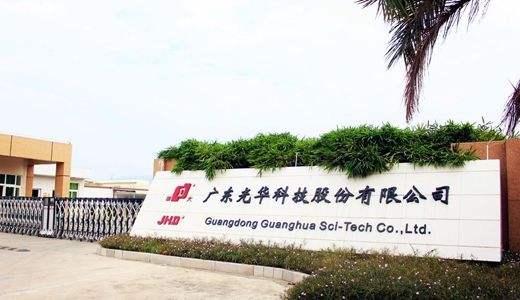 光华科技2.5亿元可转债获批 投于年产1.4万吨锂电正极材料项目