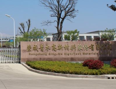 电解液添加剂生产商 青木高新确认出席ABEC 2018