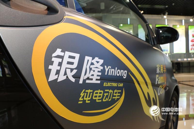 银隆新能源致股东函:原董事长、原总裁侵占公司利益金额超10亿