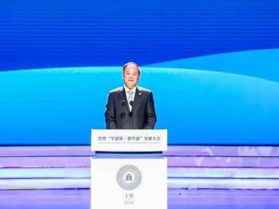 吉利董事长李书福:宁波是实现企业家梦想的乐园