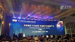 中国新能源产业高峰论坛透露:新能源电池产业迎来最好发展契机