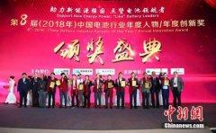 共探行业新机遇 第6届ABEC高峰论坛在青岛举行