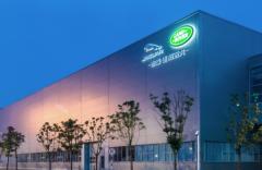 奇瑞捷豹路虎投资70亿投建新能源整车及研发中心项目