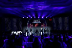 """比亚迪发布IGBT""""中国芯"""" 电动车核心技术告别""""卡脖子""""时代"""