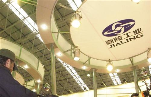 ST嘉陵:拟收购标的空间电源和力神特电净利逐年下滑遭问询