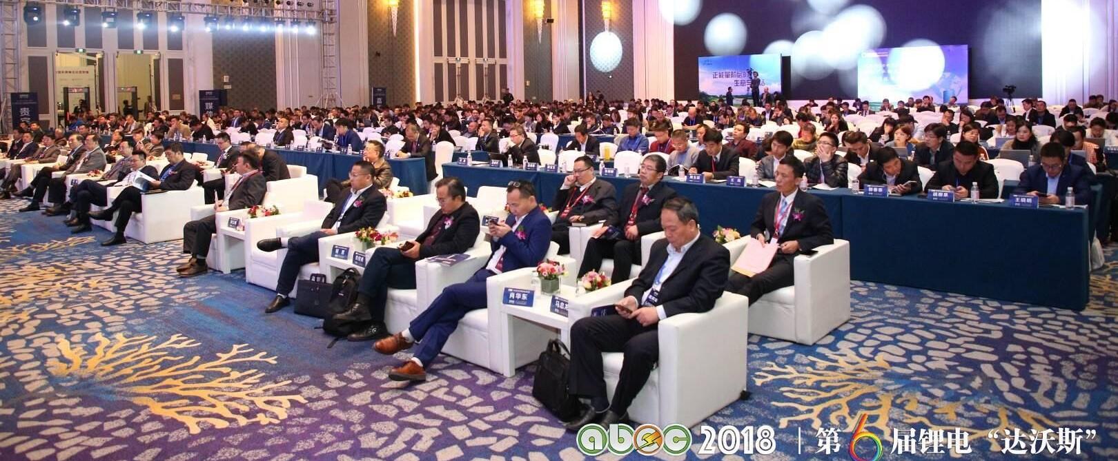 青海向世界级新能源基地挺进  打造千亿元锂产业基地