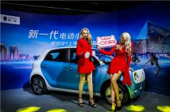 汽车消费促进政策或将出台 长城汽车等多股汽车股涨停