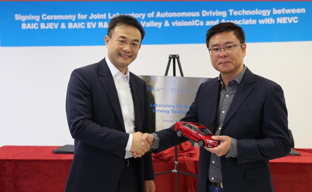 北汽新能源与硅谷深化合作 成立自动驾驶实验室