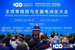 徐和谊:中国新能源汽车进入高质量发展2.0时代