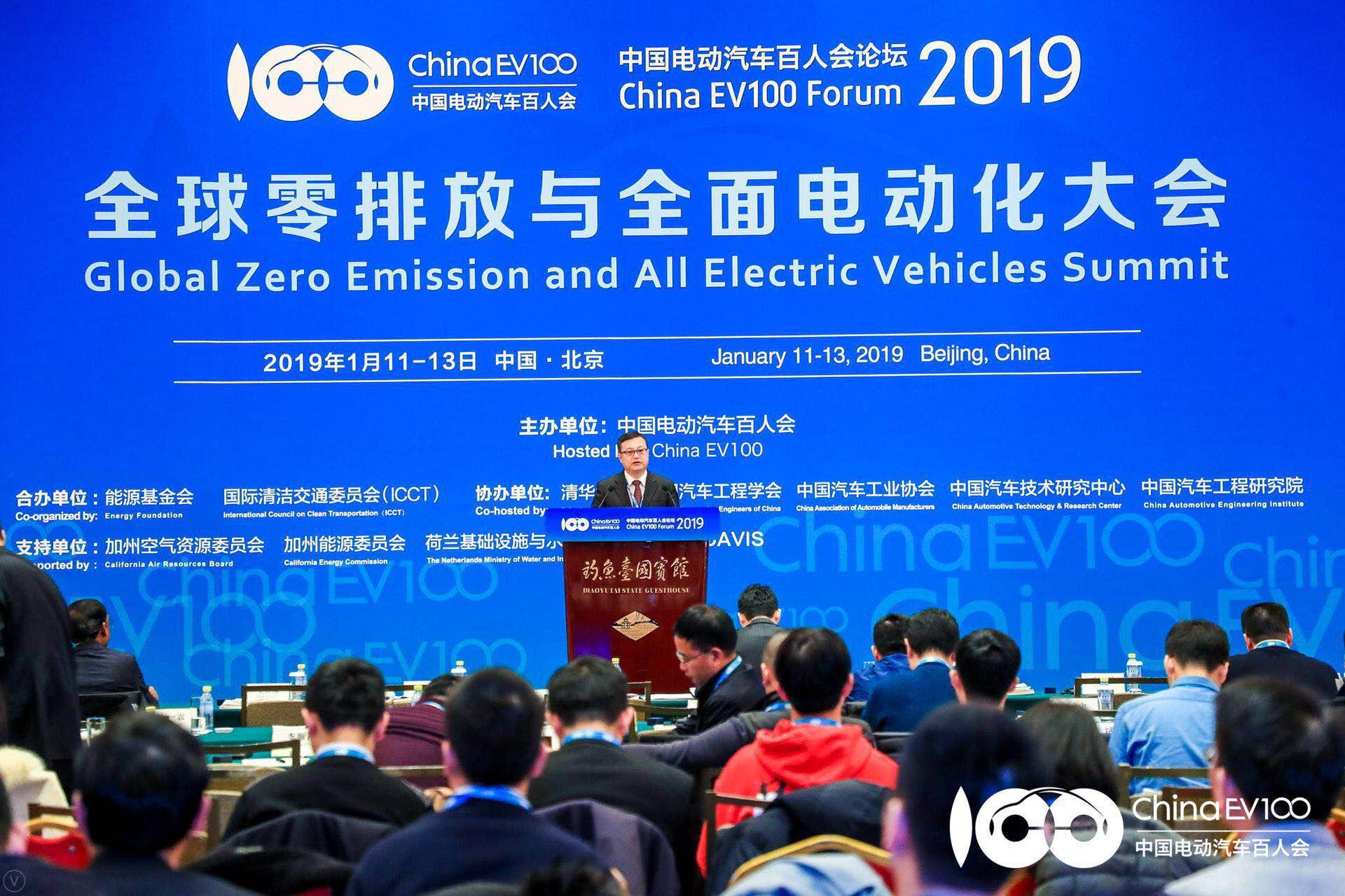 天际汽车董事长张海亮:车用固态电池正迈向技术成熟阶段