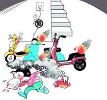 违规停放充电禁令来了 电动自行车上哪充电