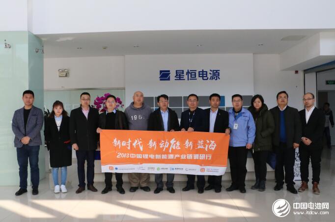 星恒电源:滁州生产基地揭牌仪式暨项目集中签约活动举行