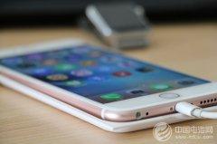 苹果第一财季营收843亿美元 库克回应iPhone为何销量大降