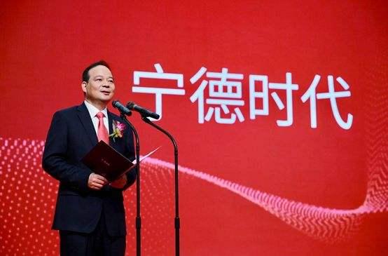 曾毓群委员:强化新能源汽车发展顶层设计