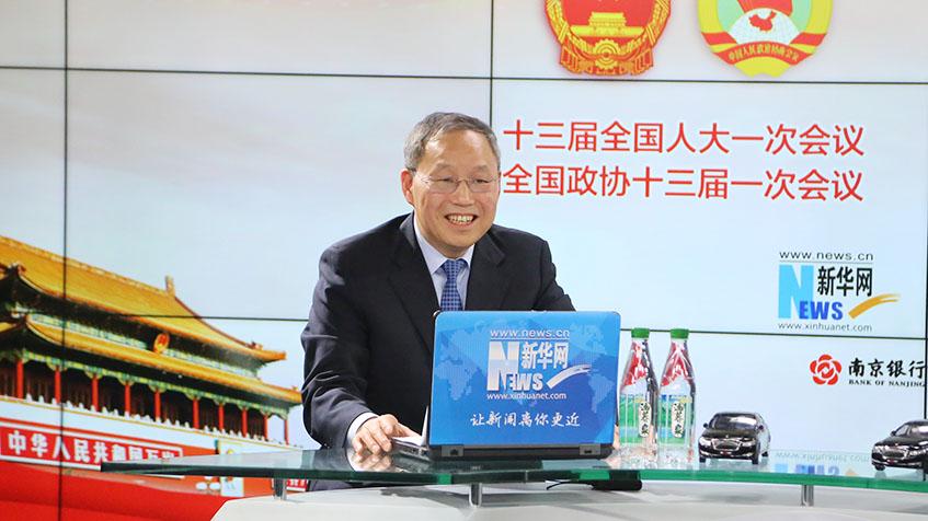 """小康股份张兴海:用""""新制造""""推进新能源汽车发展"""