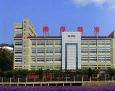 亚锦科技向金融机构转让南孚电池60%股权 融资17亿