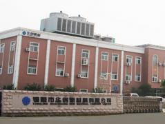 华创新材料4.5微米锂电铜箔生产技术已趋成熟