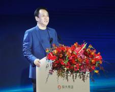 动作不断!恒大在郑州又注册成立了一家新能源公司