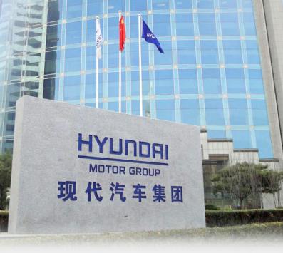 韩国电池冲向海外 现代汽车走燃料电池道路或有深层原因