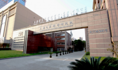 上海电器科学研究所电池电芯测试系统招标公告