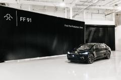 【一周项目动态】万向680亿元创新聚能城项目开工!福田汽车2790台新能源客车交付